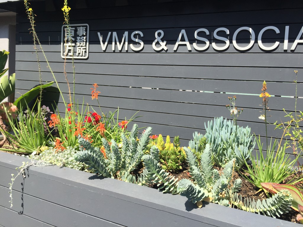 VMS & Associates, Inc San Jose office - beautiful signage in front